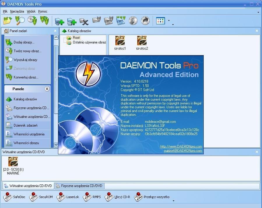 Что ключи активации daemon tools в данный. . Скачать daemon tools pro ad..